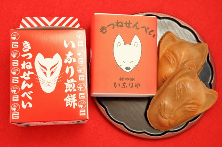 京都の限定土産
